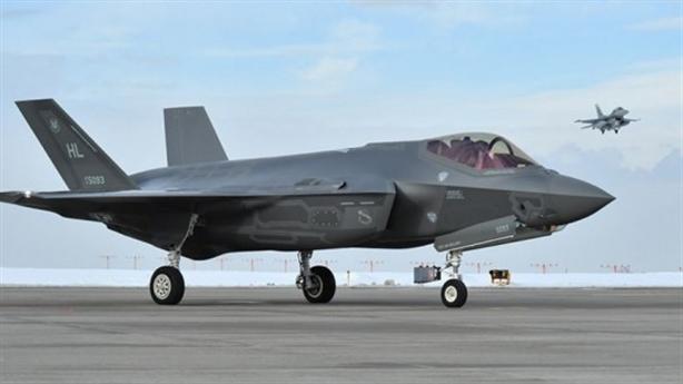 Được F-22 hỗ trợ, tiêm kích F-35 đánh bại F-16 cũ kỹ