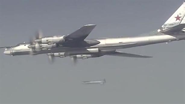 Kh-101 khai hỏa từ Moskva, Mỹ nằm trọn trong tầm bắn