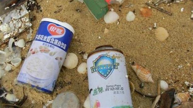 Dầu vón cục tại biển Quảng Nam: Nhờ Bộ TN-MT vào cuộc