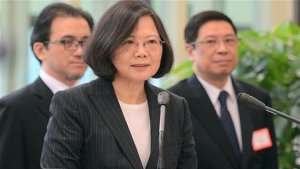 Đài Loan giải mật vụ thảm sát 30.000 người trong Sự kiện-228