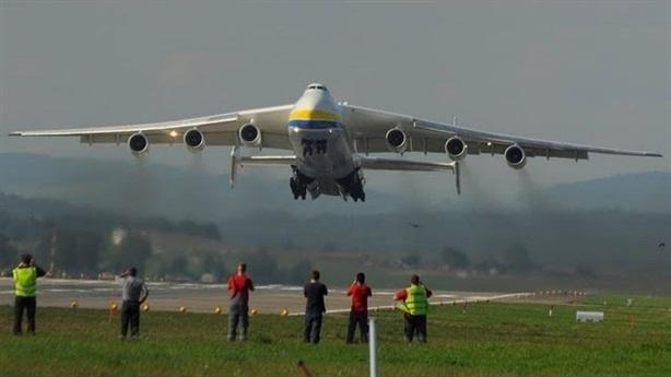 Ukraine đã bán bản quyền sản xuất An-225