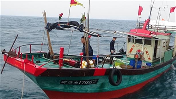 Có nhiều tàu Kiểm ngư tại khu vực TQ cấm đánh cá