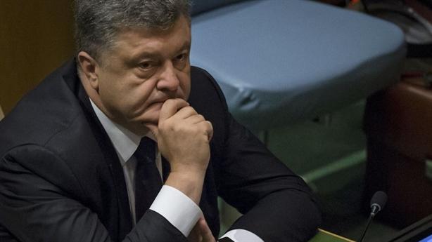 Ukraine nghĩ kỹ trước khi hành động ở Donbass