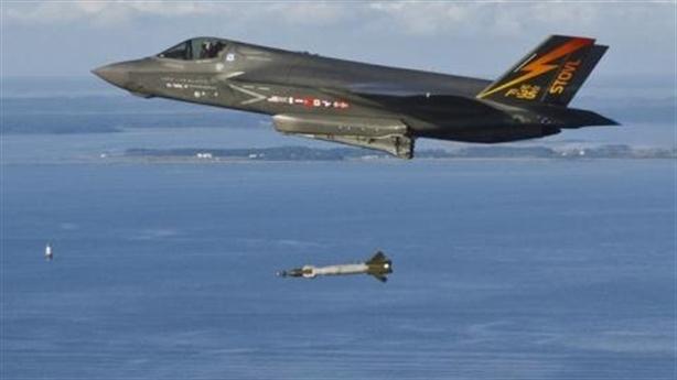 Mỹ dồn sức mạnh hủy diệt vào từng phát bắn của F-35