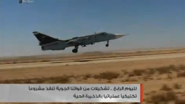 Nga biến Su-24MK Syria thành chiến đấu cơ thông minh