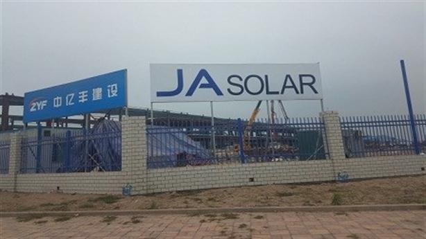 Nhà máy Trung Quốc nợ ĐTM: Bắc Giang nhận trách nhiệm