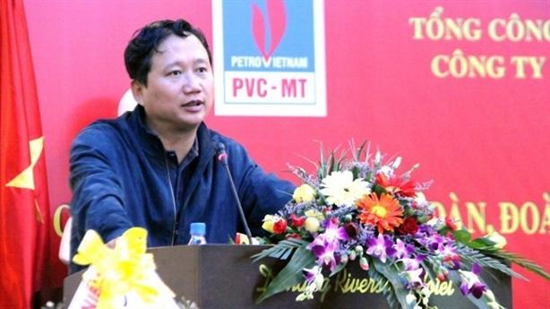 Trịnh Xuân Thanh tham ô tài sản:Bị can đang ở nước ngoài...
