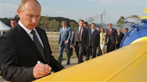 Kịch bản giá dầu 40USD/thùng, Nga đón điều tồi tệ nhất