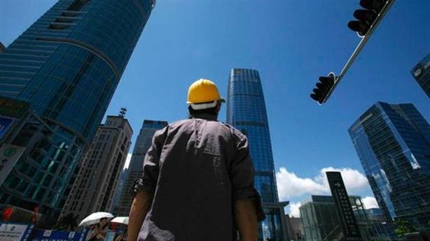 Kinh tế Trung Quốc nguy khốn: Sự mập mờ của Bắc Kinh