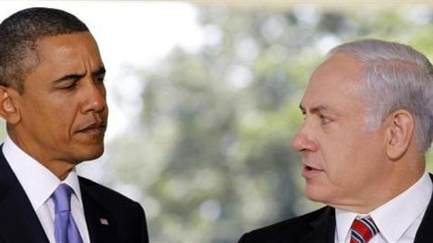Quyết chuyển sứ quán về Jerusalem, Mỹ muốn phá nát Trung Đông?