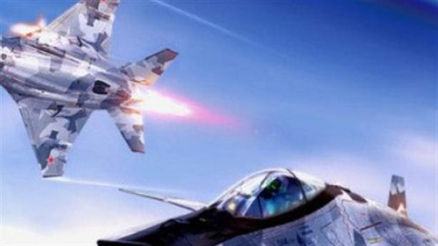 VKS Nga được phép tấn công