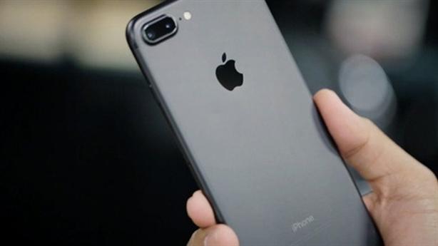 Apple siết bảo hành, khách Việt băn khoăn: Chuẩn chỉnh đẳng cấp