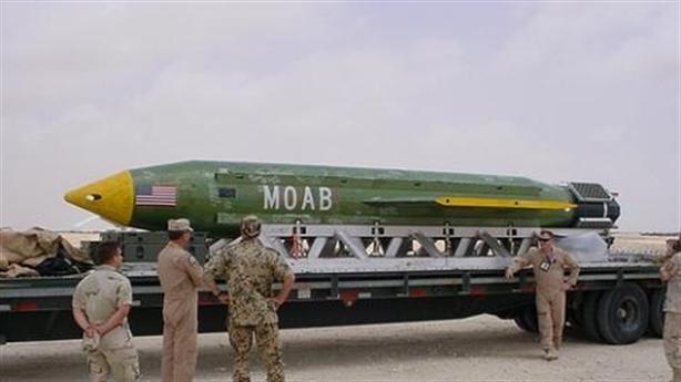 Mỹ cảnh báo Triều Tiên bằng 'mẹ các loại bom'