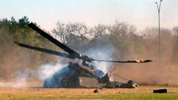 Houthi bắn hạ trực thăng Saudi Arabia?