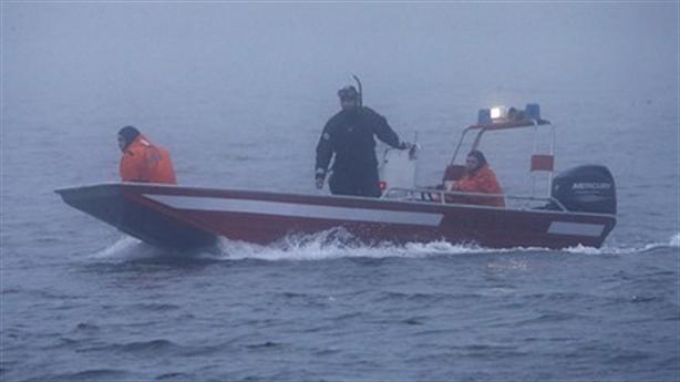 Tàu Geroi Arsenala chìm ở Crimea