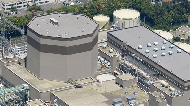 Nhật Bản dỡ bỏ 5 lò hạt nhân nhà máy điện