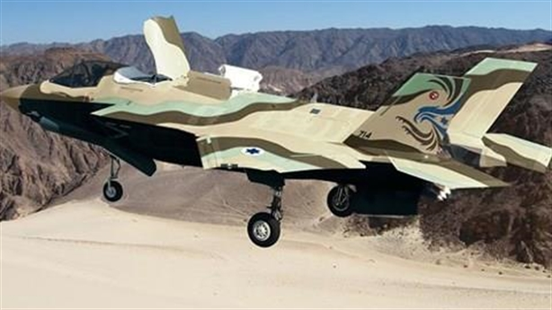 Nga rút máy bay khỏi Hmeymim vì sợ F-35I?