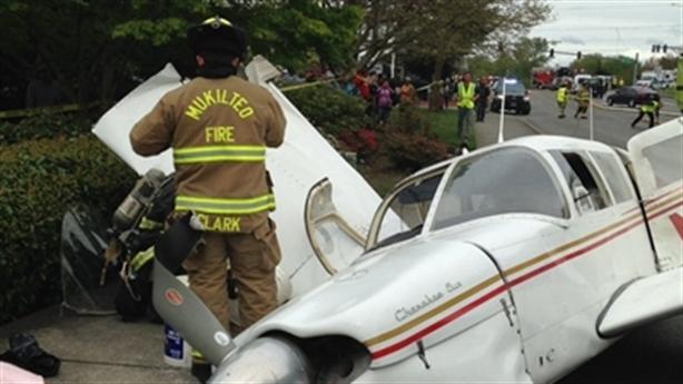 Video: Máy bay Mỹ nổ giữa đường