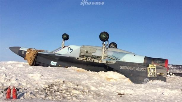 Hiện trường MiG-29K gặp nạn lật chổng vó