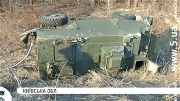 Thảm trạng 'thoát Nga' của công nghiệp quốc phòng Ukraine