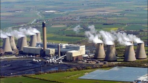 Nhiệt điện 5 tỷ USD sát TP.HCM: Long An trình đối sách