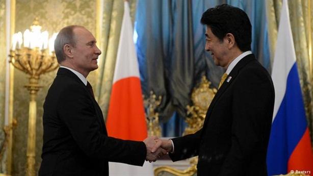 Nga- Nhật cùng tính bài kinh tế ở đảo tranh chấp