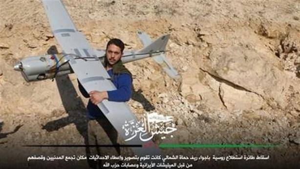 FSA tóm sống UAV Orlan-10 của Nga