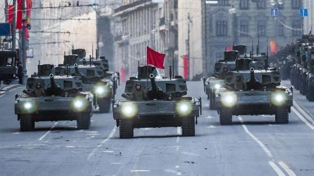 Trang bị tăng Armata gặp biến động lớn?