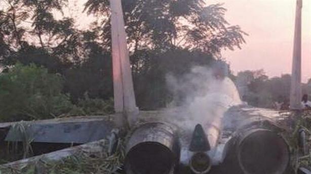 Tiêm kích đa năng Su-30 rơi gần biên giới Trung Quốc