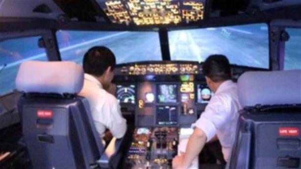 Giải thích máy bay vô ý bị chiếu laser: Quá mơ hồ