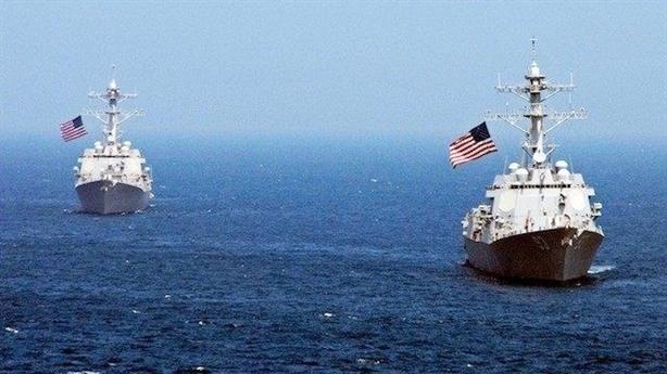 Trung Quốc hành xử như 'kẻ côn đồ' trên Biển Đông