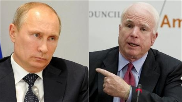 Câu trả lời Putin - Ông là ai?