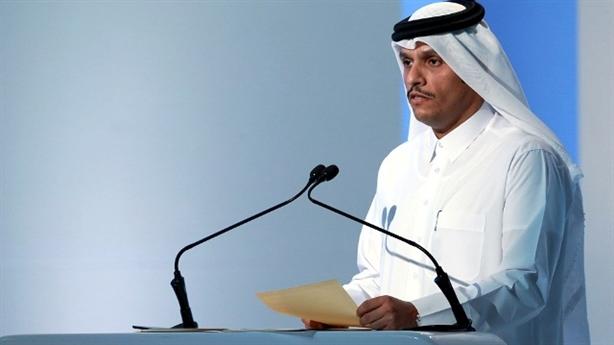 Qatar cận kề miệng hố chiến tranh