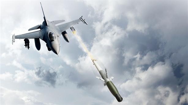 Mỹ bị phát hiện lén dùng APKWS tại Syria
