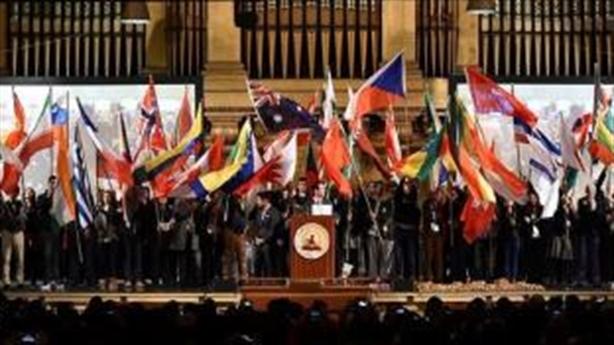"""World Scholar'sCup-""""Lễ hội học tập"""" sôi động của học sinh toàn cầu"""