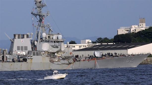USS Fitzgerald lộ điểm yếu chết người sau khi bị đâm
