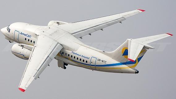 Ngừng hàng loạt An-148: Kết đắng của Nga chứ không phải Ukraine