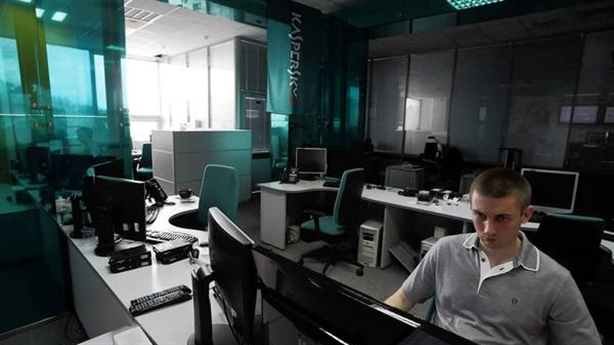 Hãng bảo mật Kaspersky Lab bị nghi can thiệp bầu cử Mỹ?