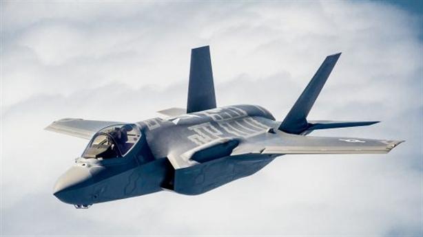 Nâng cấp F-35 vì hệ thống phòng không của Nga