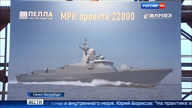 Nga tăng gấp khinh hạm Karakurt cho Crimea