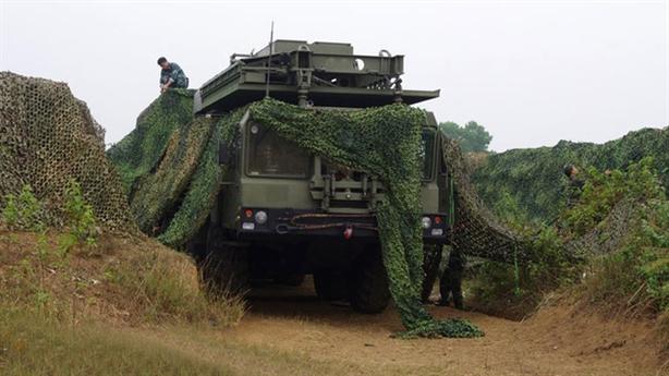 Việt Nam sản xuất lưới ngụy trang chống radar
