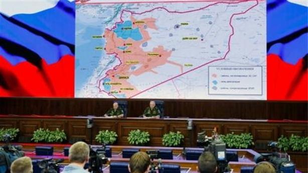 Báo Mỹ: Tạo kịch bản khủng hoảng Qatar, Trump tặng quà Putin