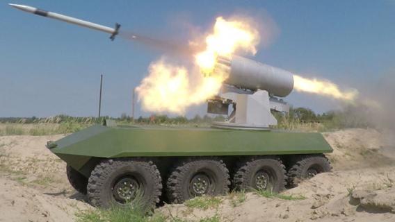 Thiết giáp tấn công không người lái Ukraine khiến Nga run sợ?