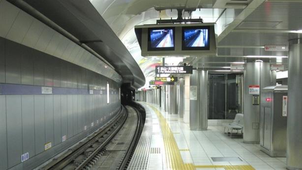 Hà Nội mời Nhật làm tàu điện ngầm: Thà một lần đau