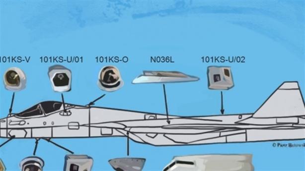 Tiết lộ chi tiết bên trong về tiêm kích PAK T-50