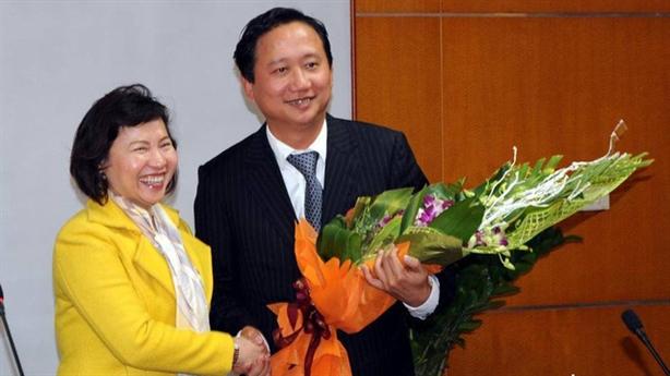 Tại sao hồ sơ bổ nhiệm Trịnh Xuân Thanh bị thất lạc?