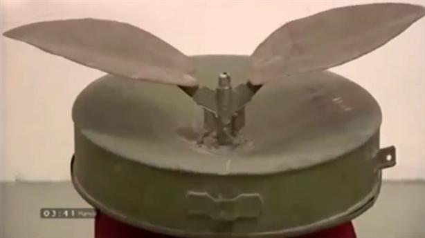 Việt Nam sản xuất mìn chống trực thăng