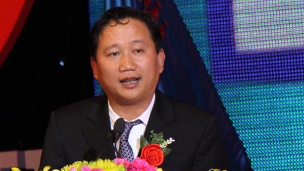 Ông Trịnh Xuân Thanh bị tạm giam tối đa bao lâu?