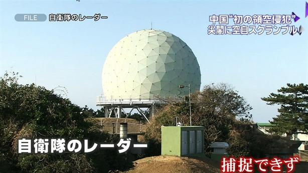 Trung Quốc: Nhật Bản chưa có radar tóm được J-20/31