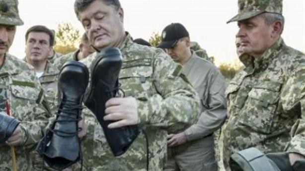 Mỹ cấp vũ khí cho Ukraine: Vì sao Nga lạnh lùng?